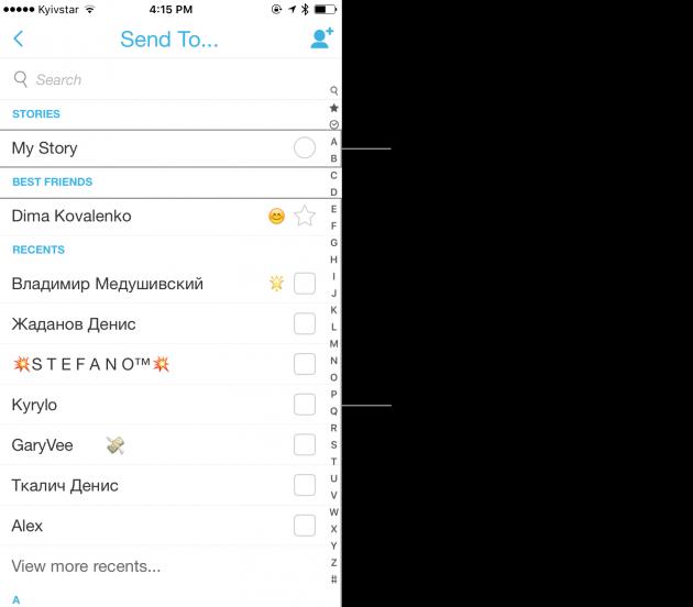 Варианты отправки сообщения в Snapchat