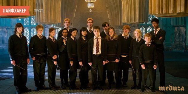 ТЕСТ: Насколько хорошо вы знаете «Гарри Поттера»? Только для тех, кто сдал С.О.В. и Ж.А.Б.А.