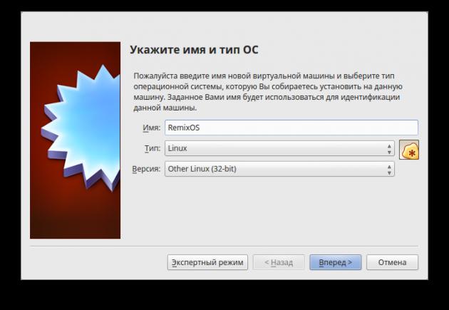 Remix OS VirtualBox
