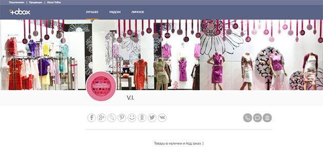 Онлайн-магазин на площадке ToBox