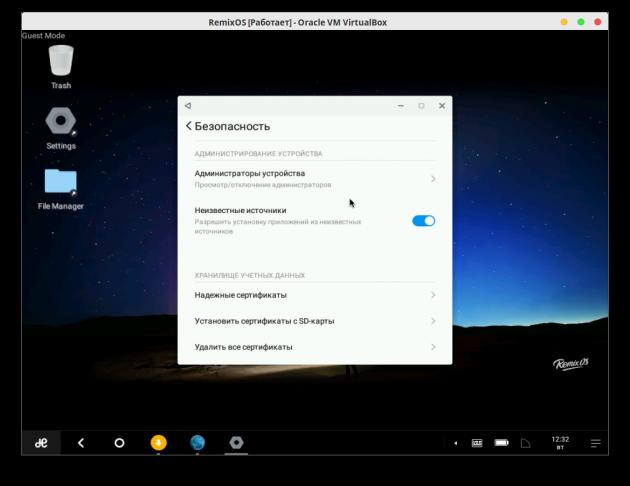 Remix OS install source