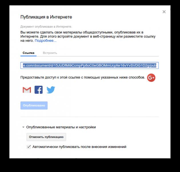 Google Doc link