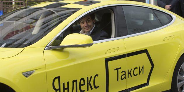 Тигран Худавердян, Яндекс.Такси