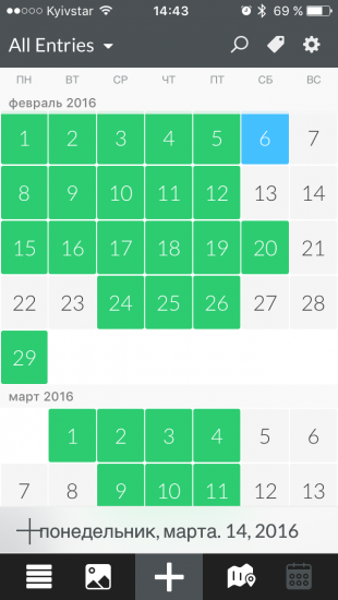 Day One 2: режим календаря