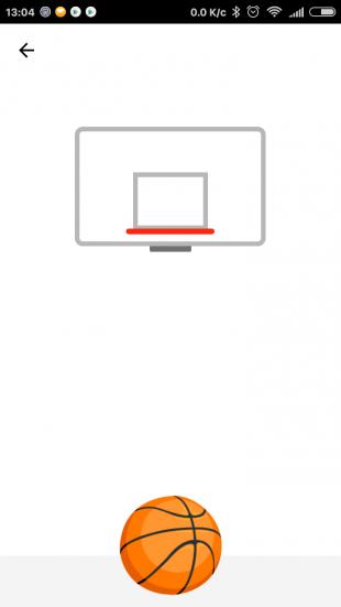 Facebook Messenger: играем в баскетбол
