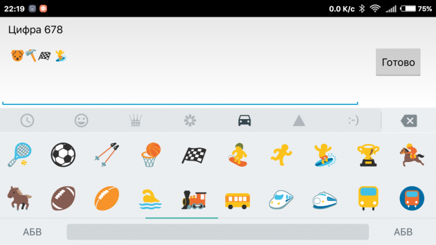 Google Клавиатура эмотиконы