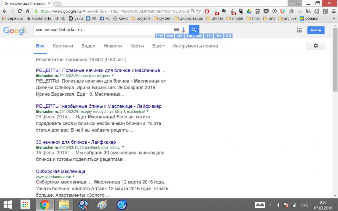 Search Extra Buttons: расширенный поиск в Google и Яндекс
