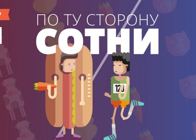 По ту сторону сотни: как Виктор Жидков смог похудеть со 113 до 84 килограммов