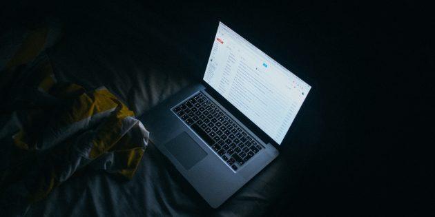 Почему медленный интернет вреден для здоровья