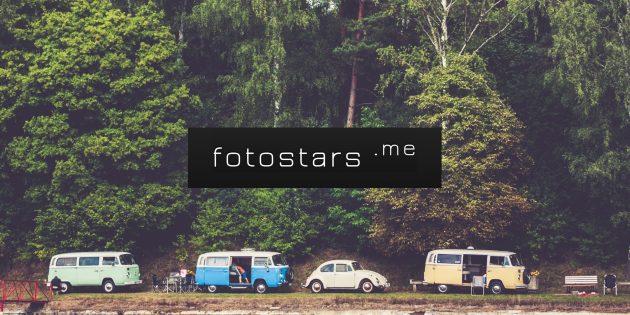 Fotostars — быстрый редактор для коррекции фото и создания демотиваторов