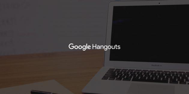 Как записать скринкаст с помощью YouTube