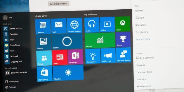 Как сделать меню «Пуск» в Windows 10 удобным и полезным