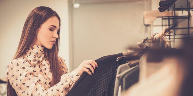 Почему дешёвая одежда обходится вам слишком дорого