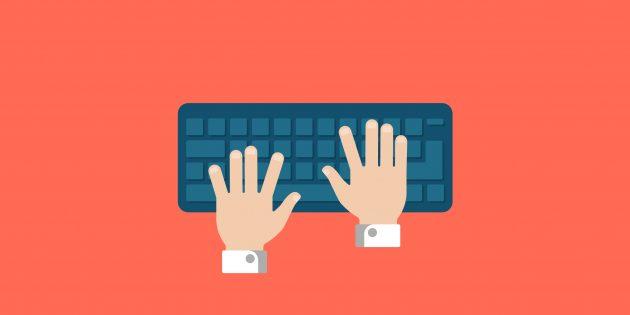 Typeeto: превращаем Mac в Bluetooth-клавиатуру (+розыгрыш кодов)