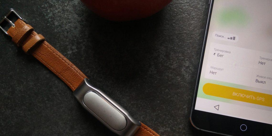 Что выбрать для любительского бега: Runkeeper, Strava, Google Fit или Xiaomi Mi Band 1S