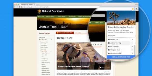 Bookmark Manager: новый менеджер закладок для Chrome