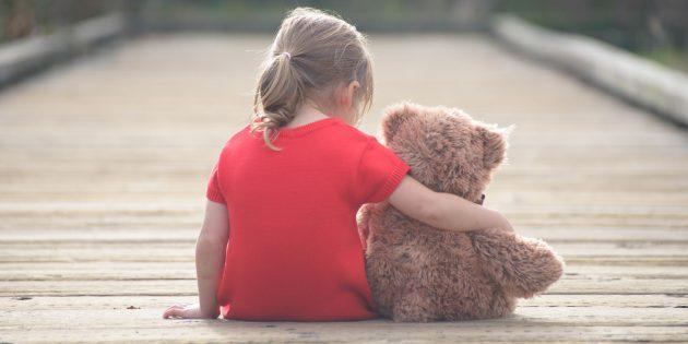 Воспитание ребёнка и отказы