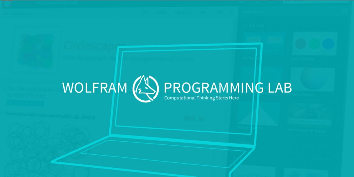 Wolfram Programming Lab — ещё один способ стать программистом