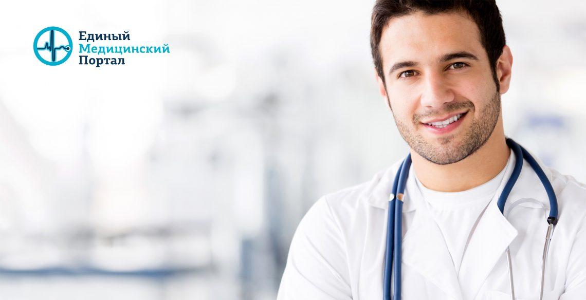 Быстро, просто, 500 рублей в подарок: как правильно искать врача