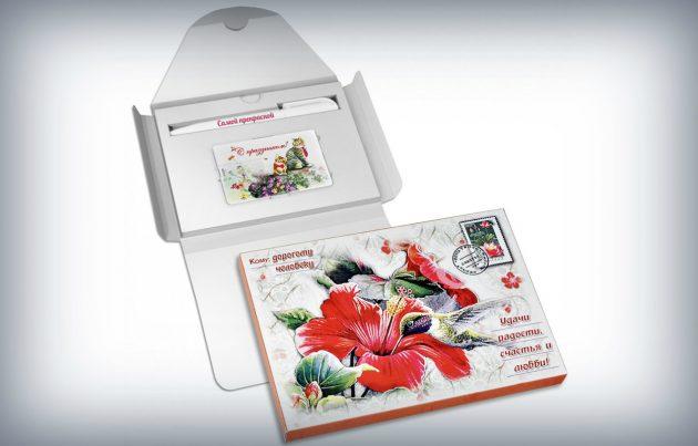 Подарки к 8 Марта: многофункциональный конверт