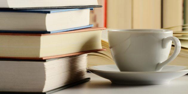 Нон-фикшен книги, которые стоит прочитать
