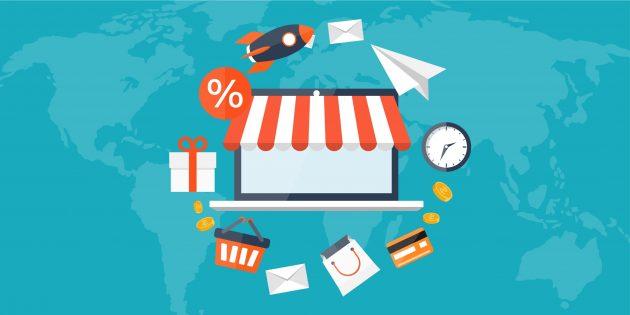 5 правил успешной торговли в интернете