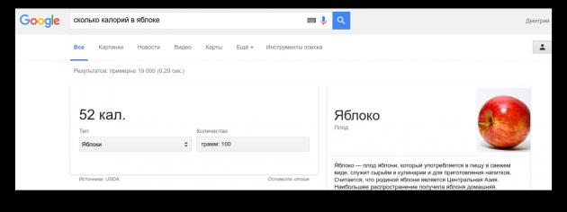 Пищевая ценность продуктов в Google