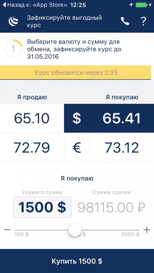 курс валют бкс банк шалости больших мамочек