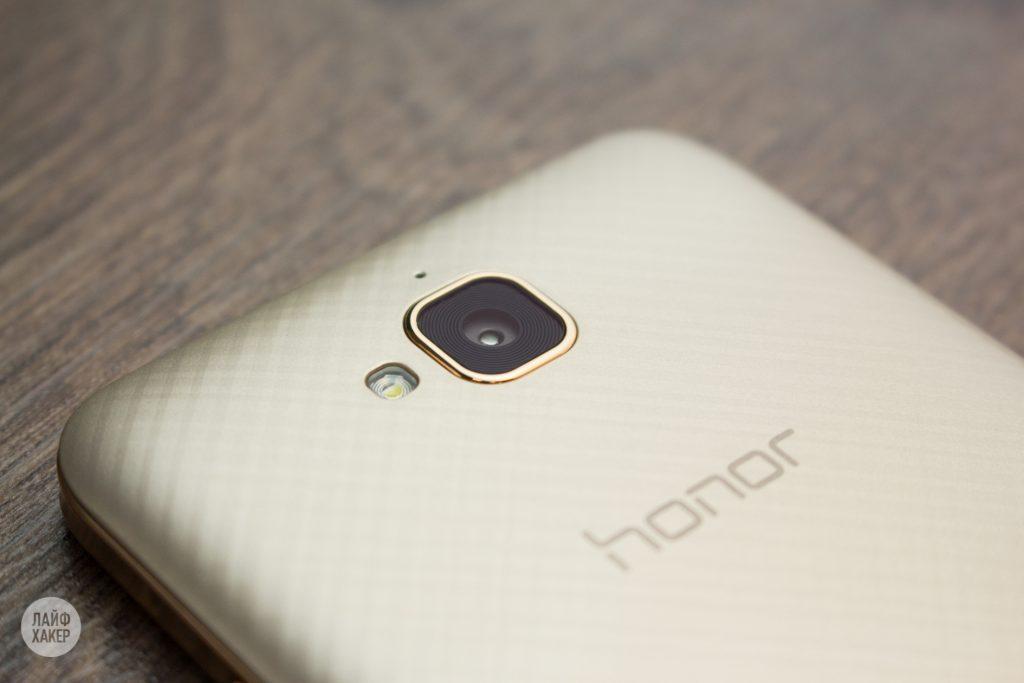 Honor 4C Pro