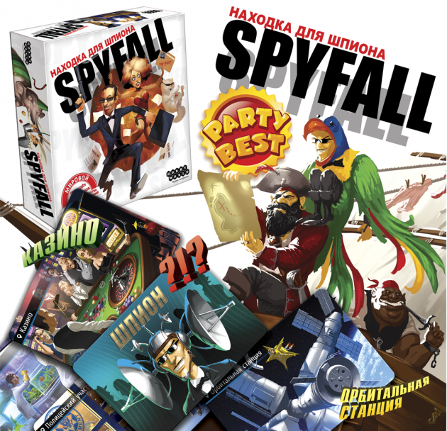 Hobby World: Spyfall