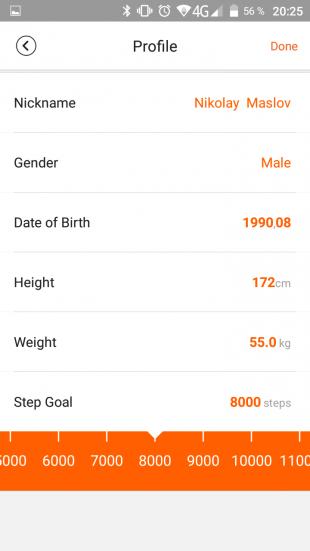 ОБЗОР: Amazfit — утонченный MiBand для слабого пола
