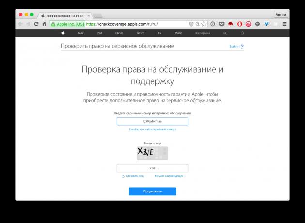 Страница проверки гарантии iPhone SE