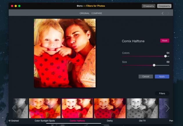 Filters for Photos: наложение фильтров