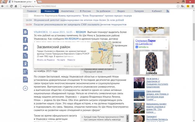 «Яндекс.Карточка»