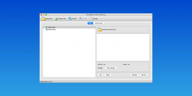 CloudBerry бесплатно раздаёт Backup Pro стоимостью 30 долларов