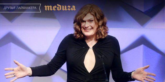 Он или она? Стыдные вопросы о трансгендерах и нестыдные ответы на них