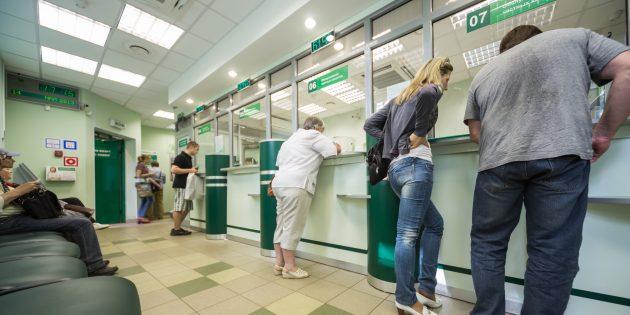 как закрыть счёт в банке