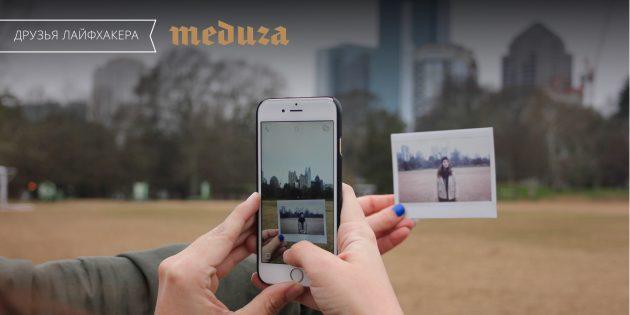 Как сделать свой Instagram живым, интересным и популярным