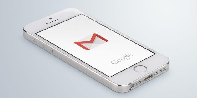 Как создать несколько копий черновика письма в Gmail