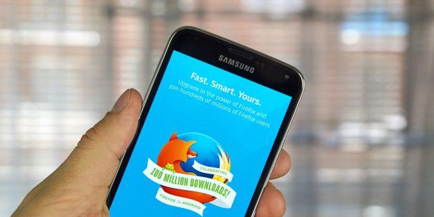 Тест: какой браузер для Android самый быстрый?