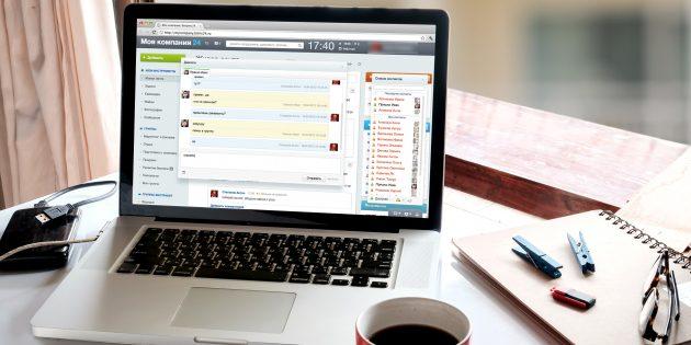 Новый взгляд на бизнес: «Битрикс24» теперь доступен компаниям любого уровня и масштаба