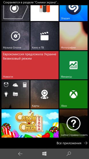 Lumia 950 XL работает на Windows 10 Mobile