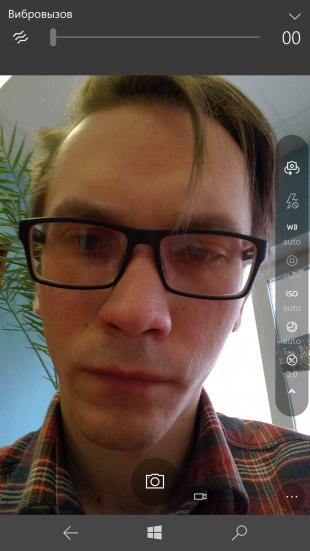 Lumia 950 XL: режим фотосъёмки