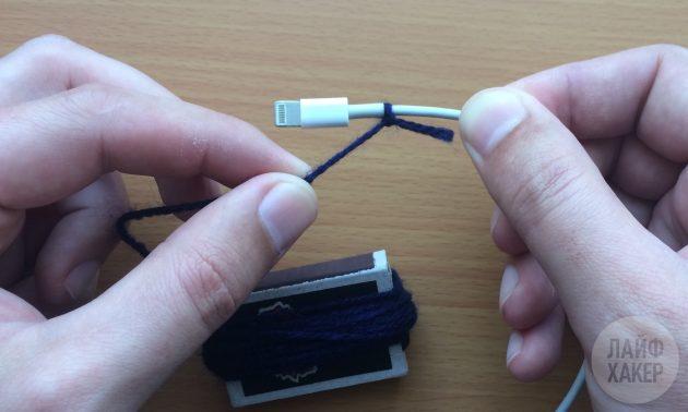 Как починить Lightning-кабель: закрепляем нить