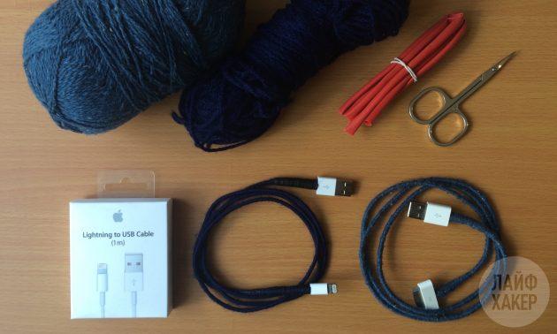Lightning-кабель в новой оплётке