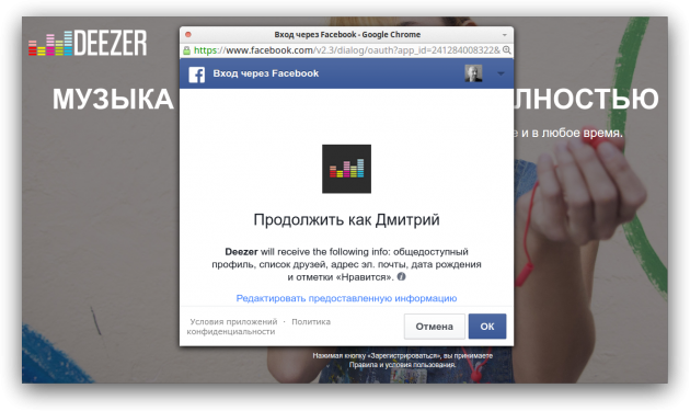 Facebook nag