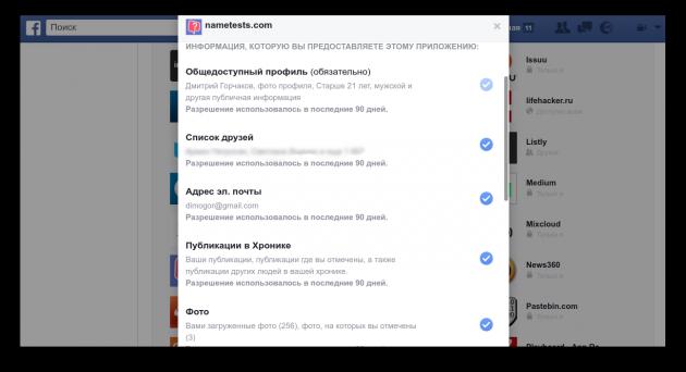 Facebook app permission