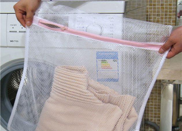 Мешок для стирки