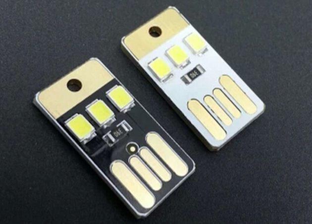Компактный USB-светильник