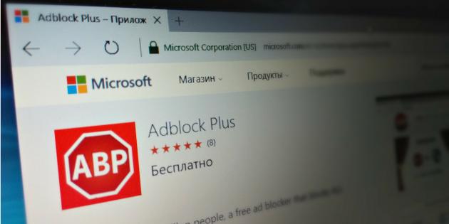 AdBlock и Adblock Plus